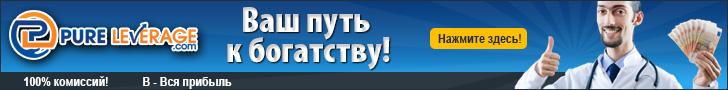 banner_439